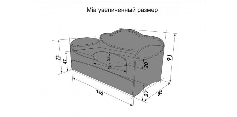 Детский диван-кровать Mia аметист