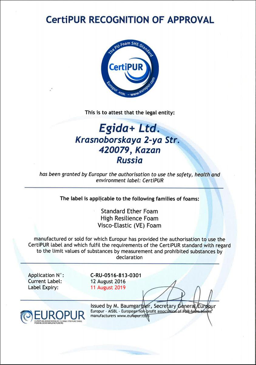 Сертификат на продукцию 12