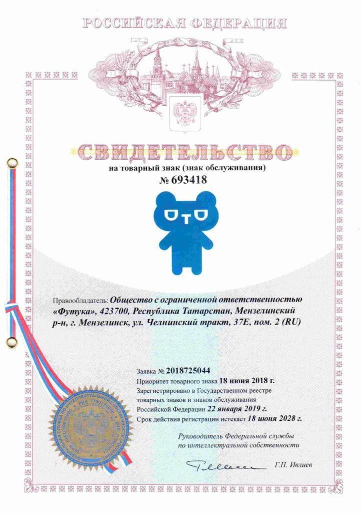 Сертификат на продукцию 17