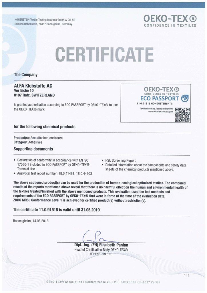 Сертификат на продукцию 28