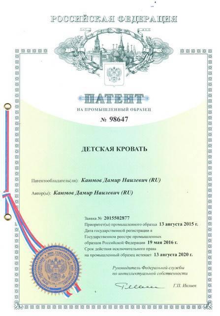 Сертификат на продукцию 47